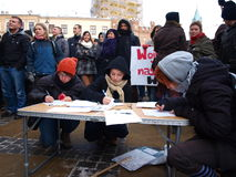 Say No To ACTA, Lublin, Poland Stock Images