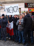 Say No To ACTA, Lublin, Poland Royalty Free Stock Photography