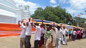 Saya της Maha Mahiyanganaya Στοκ Εικόνες