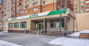 Sayansk, Irkutsk-Region, Russland - 15. Februar 2015: Niederlassung von Sberbank von Russland Lizenzfreie Stockfotografie