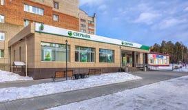 Sayansk Irkutsk region, Ryssland - Februari 15, 2015: Filial av Sberbank av Ryssland Arkivfoto