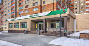 Sayansk Irkutsk region, Ryssland - Februari 15, 2015: Filial av Sberbank av Ryssland Royaltyfri Fotografi