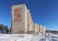 SAYANSK, IRKUTSK/RUSSIA - 26 DE FEBRERO: Complejo residencial de la juventud Imagenes de archivo