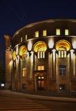 Sayat-nova School van Muziek in Yerevan armenië Royalty-vrije Stock Foto