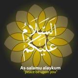 As-salāmu ʿalaykum Royalty Free Stock Image