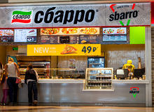 Sbarro fast food restaurant in hypermarket Aurora Royalty Free Stock Photo