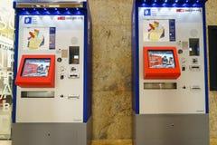 The SBB CFF FFS ticket machine. Stock Images