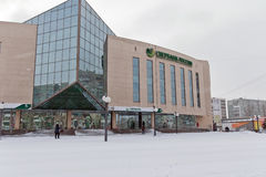Sberbank大办公室位于大厦玻璃和浓缩 库存图片