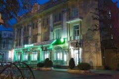 Sberbank branch on the Kirov Prospectus in Pyatigorsk, Russia Royalty Free Stock Images