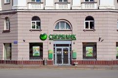 Sberbank. KAZAN, TATARSTAN, RUSSIA - MAY 13, 2017 - Sberbank Rossii - the largest bank in Russia. Office in Kazan Royalty Free Stock Photos