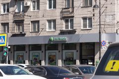 Sberbank logo on the office building. St. Petersburg, Russia - May 04, 2019: Sberbank logo on the office building on Kamennoostrovsky Avenue. Pedestrians and stock image
