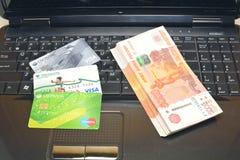 Sberbank pieniądze i karty Zdjęcia Royalty Free