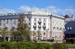 Sberbank Rossii. KAZAN, TATARSTAN, RUSSIA - MAY 13, 2017 -  Sberbank Rossii - the largest bank in Russia. Office in Kazan Stock Photography