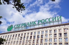 Sberbank Rossii. The largest bank in Russia; Logo on the roof of the building Stock Image