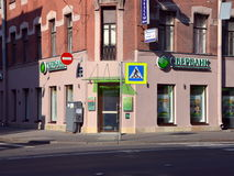 Sberbank Rossii. The largest bank in Russia. Office in Saint-Petersburg Stock Photos