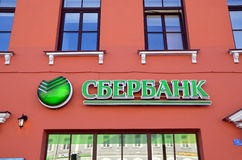 Sberbank Rossii. SAINT-PETERSBURG, RUSSIA - JUNE 13, 2015 - Sberbank Rossii - the largest bank in Russiaю Logo on the facade of the building Royalty Free Stock Photography
