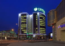 Sberbank of Russia at night in Novosibirsk Royalty Free Stock Image