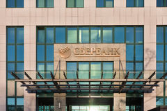 Sberbank of Russian Federation Stock Photo