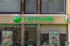 Sberbank Royalty Free Stock Photo
