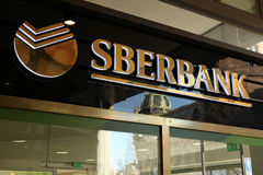 Sberbank started operations in Europe. Royalty Free Stock Images