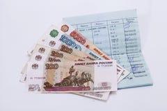 Sberbank van Rusland bankboekje Russische roebels Stock Foto's