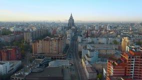 Scène aérienne de Moscou pendant le matin, Russie clips vidéos