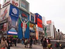 Scène d'Osaka Street Photographie stock libre de droits