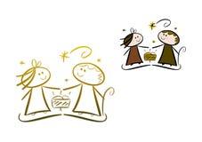 Scène de nativité de dessin animé : Père, mère et enfant Photos libres de droits
