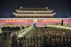 Scène de nuit de l'entrée frontale de Cité interdite Pékin La Chine Photographie stock libre de droits