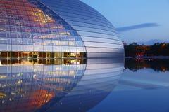 Scène de nuit de NCPA, Pékin photographie stock libre de droits