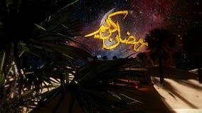 Scène de Ramadan Kareem 3d Image stock