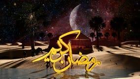 Scène de Ramadan Kareem 3d Images libres de droits