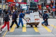 Scène de rue dans Kowloon, Hong Kong Image libre de droits