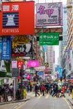 Scène de rue dans Kowloon, Hong Kong Photographie stock