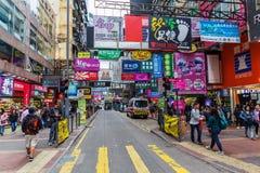 Scène de rue dans Kowloon, Hong Kong Photos stock