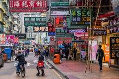 Scène de rue dans Kowloon, Hong Kong Photo stock