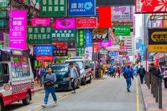 Scène de rue dans Kowloon, Hong Kong Photos libres de droits