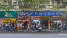 Scène de rue de Changhaï Image libre de droits