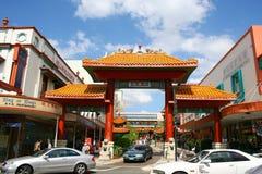 Scène de rue de ville de la Chine de ville de Brisbane Photographie stock