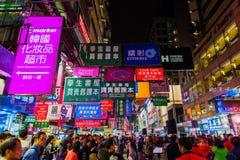 Scène de rue passante la nuit dans Kowloon, Hong Kong Photos stock