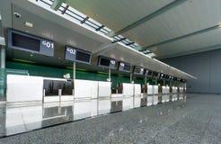 Scène de salon d'aéroport de Changhaï Pudong Images libres de droits