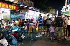 Scène de Taïwan Photo libre de droits