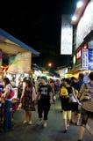 Scène de Taïwan Photographie stock libre de droits