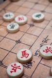 Scacchi cinesi Fotografia Stock