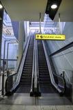 Scala mobile all'aeroporto di Heathrow Fotografie Stock Libere da Diritti