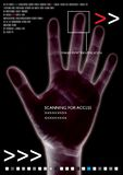 Scan hand. Scanned hand for access stock illustration