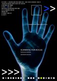 Scan hand Stock Photography