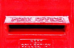 Scanalatura rossa della casella postale Fotografia Stock Libera da Diritti