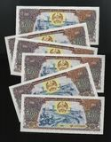 Scanarray fünf Banknoten in den Nominierungen von 500 Kip Stockfotos