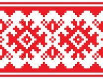 Scandinavo, modello senza cuciture della cinghia nordica, della Lapponia progettazione rossa di arte di piega lungamente, fondo t illustrazione di stock